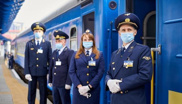 Карантинные путешествия: безмасочных пассажиров будут высаживать из поезда «фото»