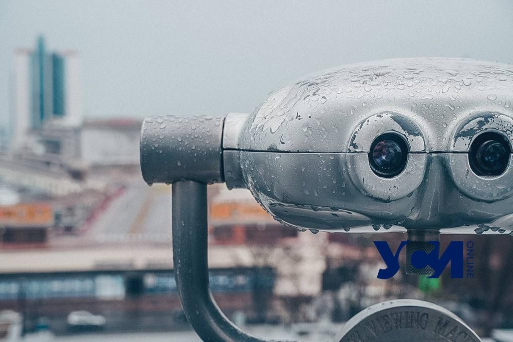 Одесситам стоит прихватить с утра зонты «фото»