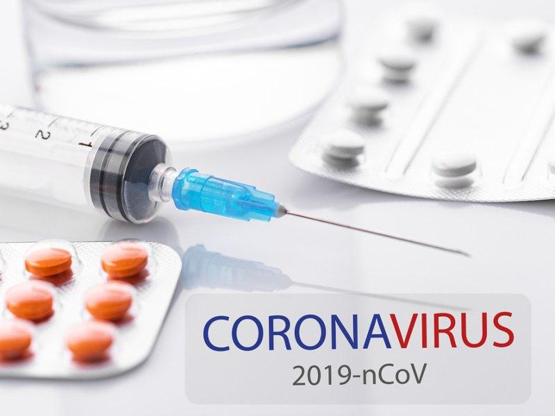 Таблетка или укол: когда появится лекарство против коронавируса «фото»