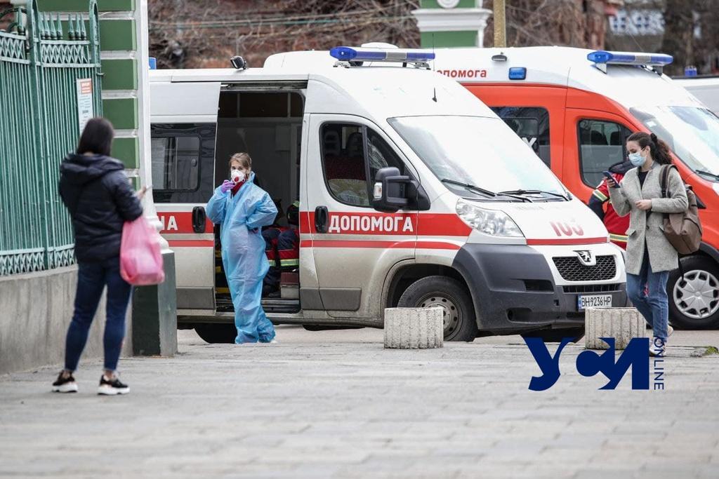 Одесская область покинет красную зону на следующей неделе «фото»