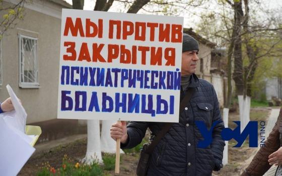 «На улице не останутся»: пациентов из Аккерманской психбольницы переведут в другие лечебницы «фото»