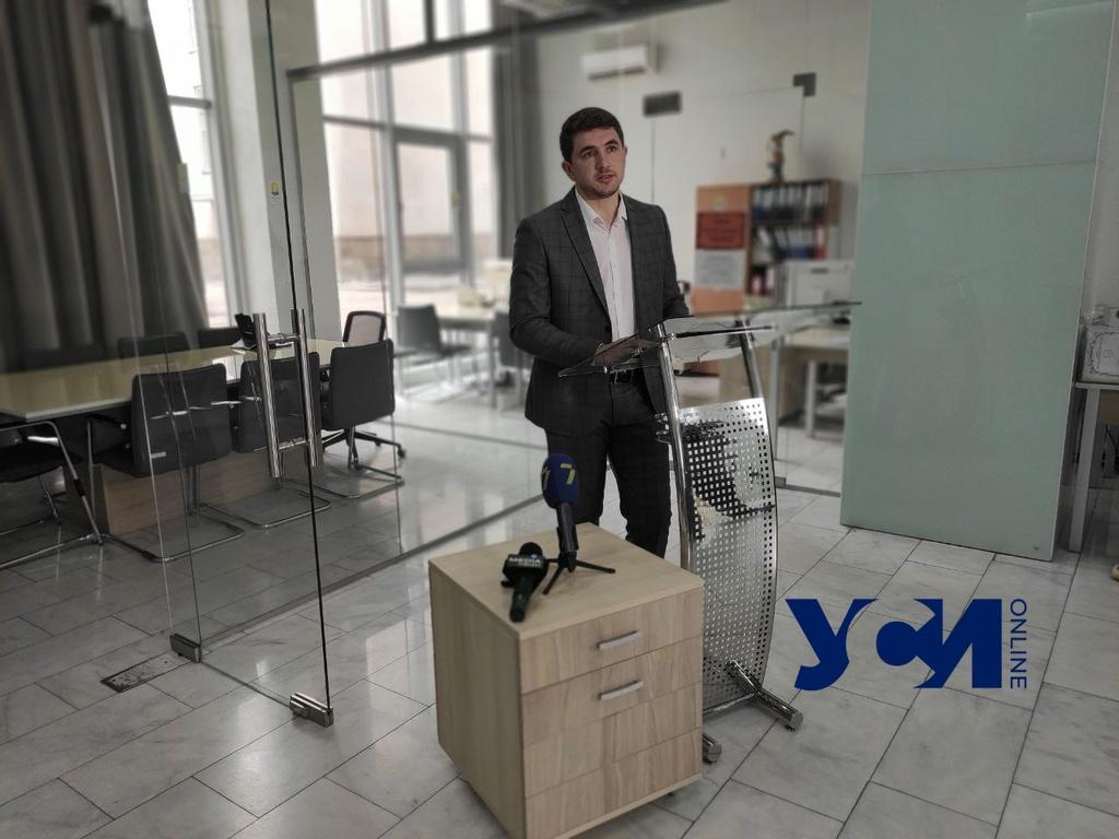 Одесская ОГА призывает бизнес к сотрудничеству «фото»