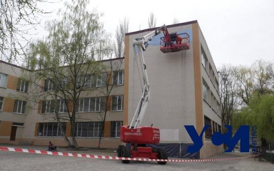Частичка Парижа: на одесской школе приступили к созданию мурала (фото, аудио) «фото»