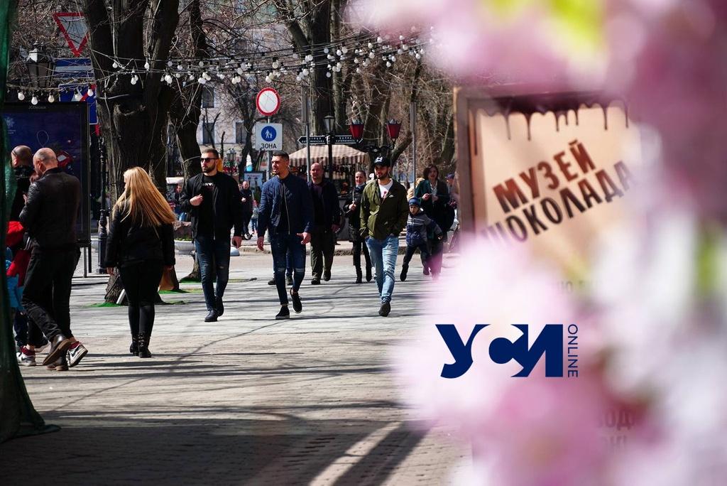 Переполненный центр: как Одесса отдыхает в карантин (фото) «фото»