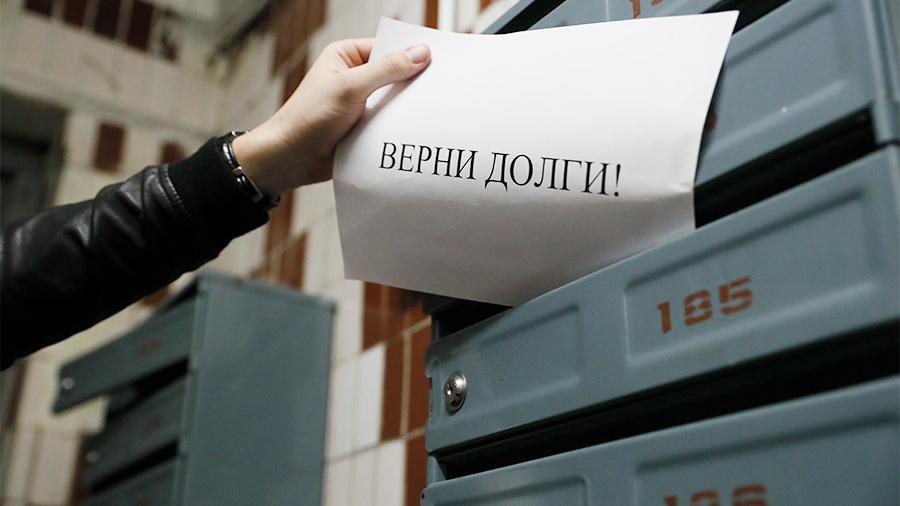 Закон о защите должников от шантажа коллекторов скоро вступит в силу «фото»