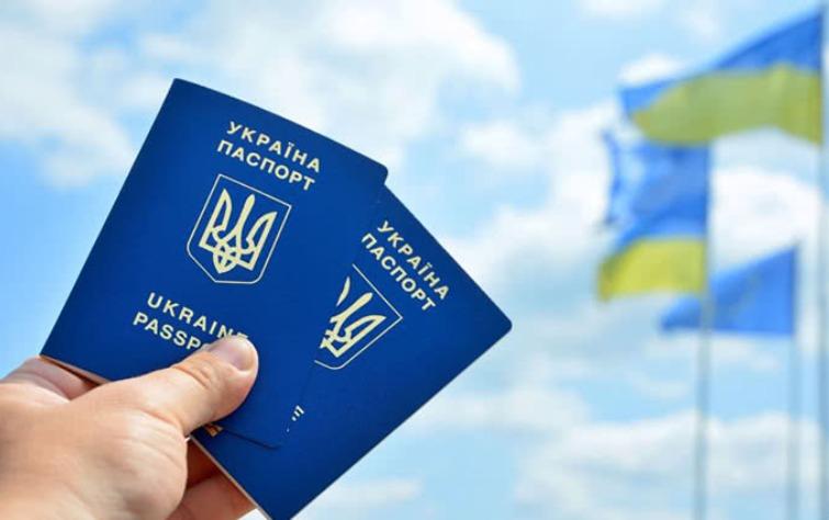 Альперина и Еримичука лишили украинского гражданства, — СМИ «фото»