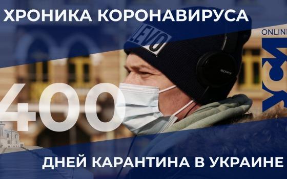 Пандемия: в Одесском регионе за сутки 34 летальных «фото»