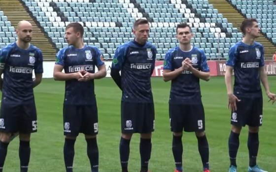 «Черноморец» обыграл «ВПК-Агро» и вернул себе лидерство в Первой лиге (видео) «фото»