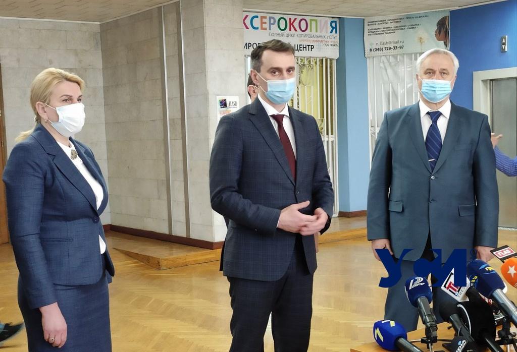 Ляшко заявил о готовности Одесской области к вакцинации «фото»