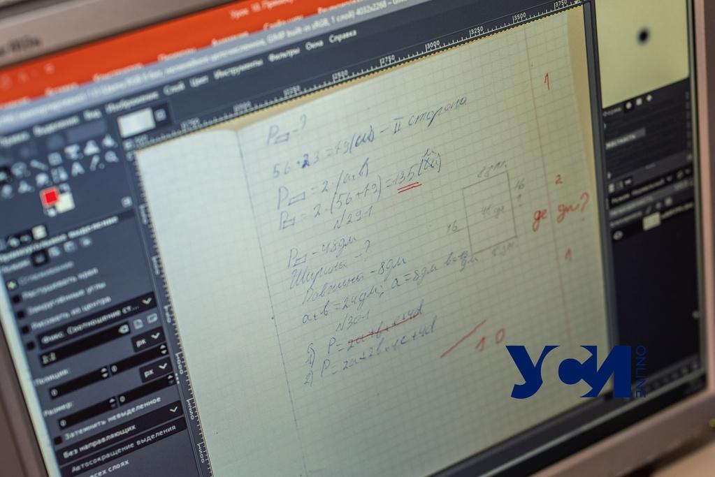 В Одессе 6 школ полностью ушли на дистанционку «фото»