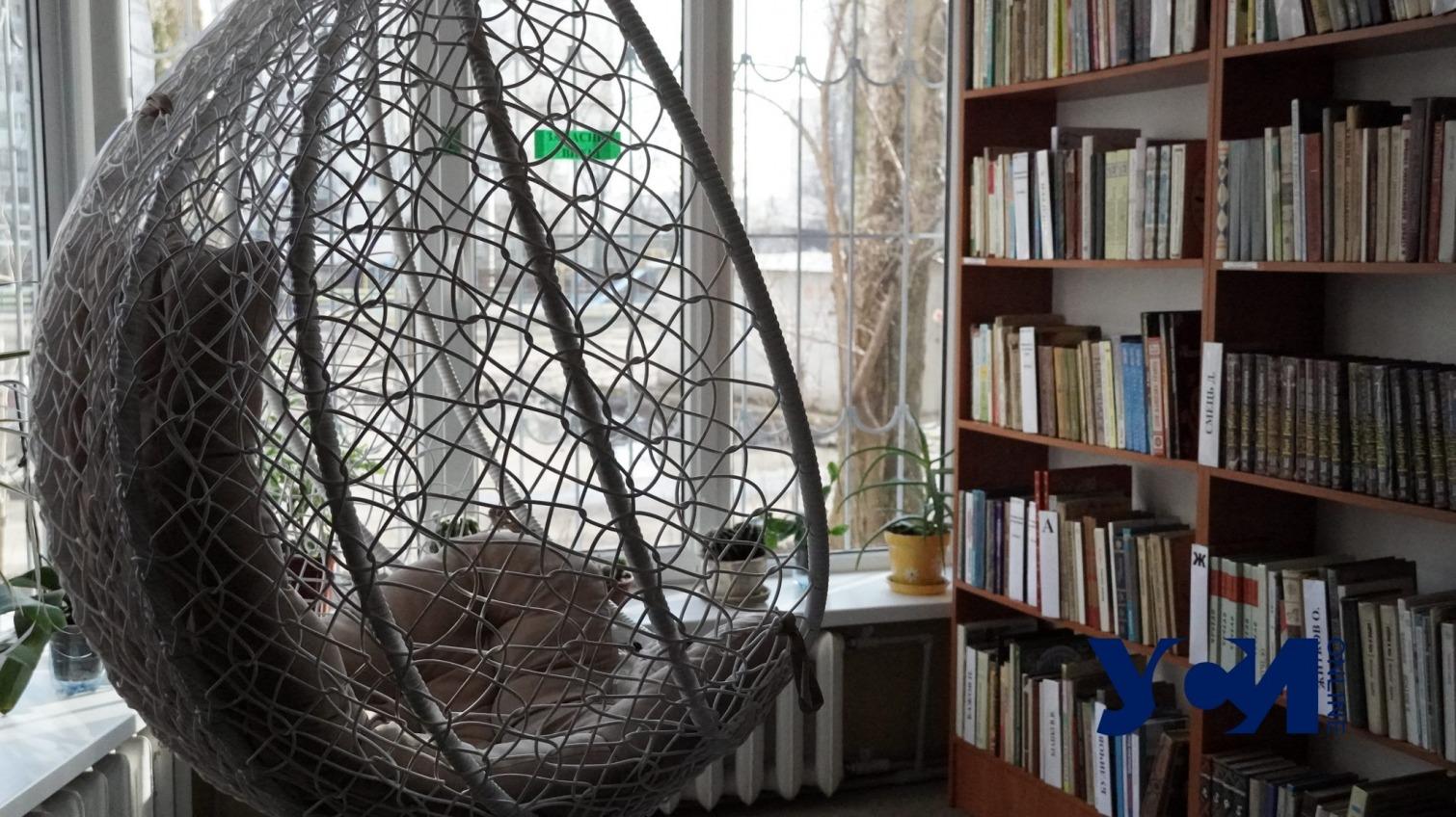 За год в Одесской области закрыли почти 40 библиотек «фото»