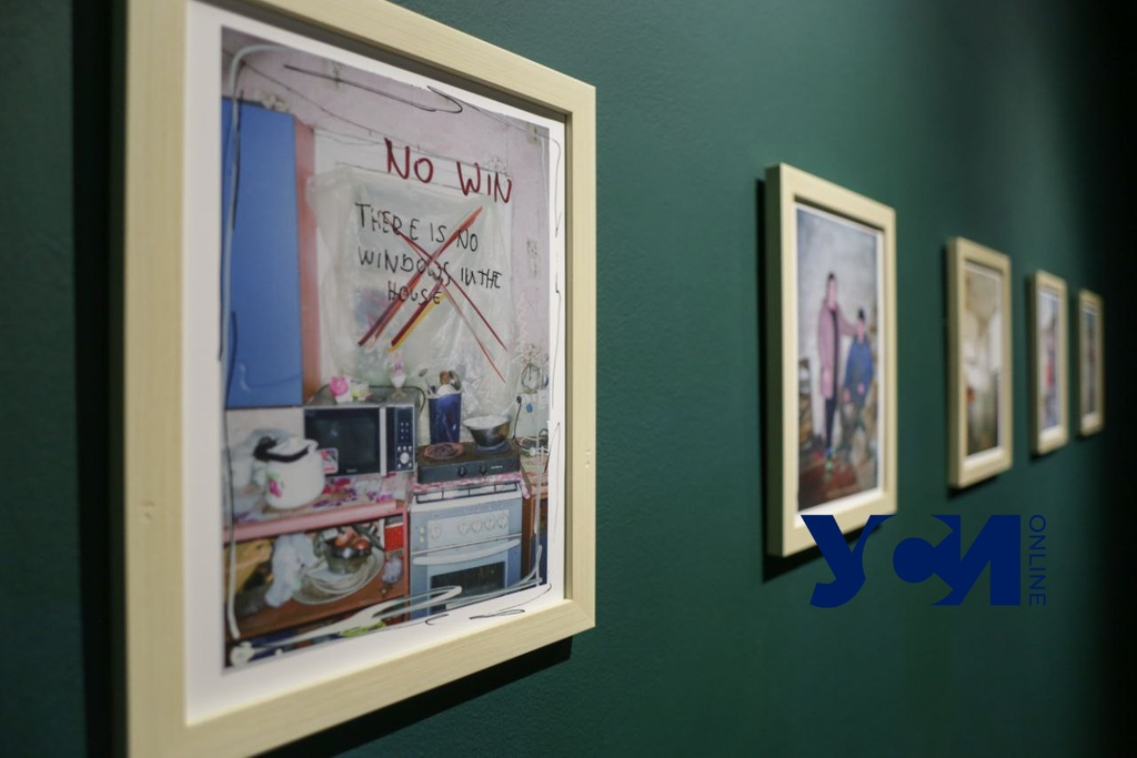 В МСИО открылась выставка «Хто поруч з тобою?» (фото) «фото»