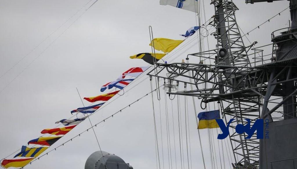 Военно-морской парад проведут в Одессе ко Дню Независимости «фото»