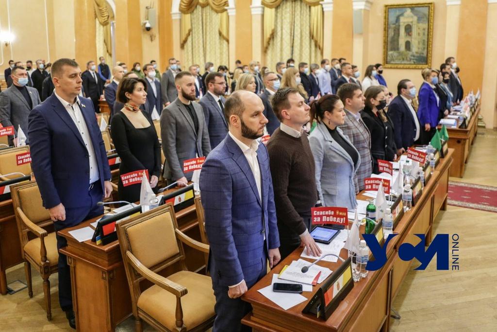 Мэрия Одессы взяла очередной кредит на 1,2 миллиарда гривен (аудио) «фото»