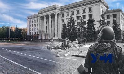Семь лет одесской трагедии: где сейчас главные фигуранты «дела 2 мая» (фото) «фото»