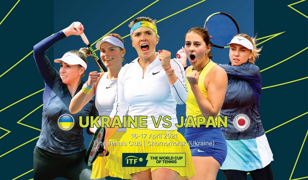 В Черноморске на матч Кубка мира ожидают мировых звезд тенниса «фото»