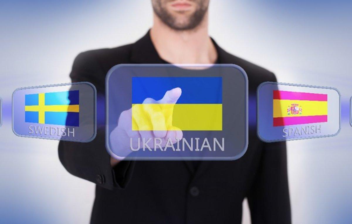 Минкульт предлагает выучить украинский на карантине «фото»