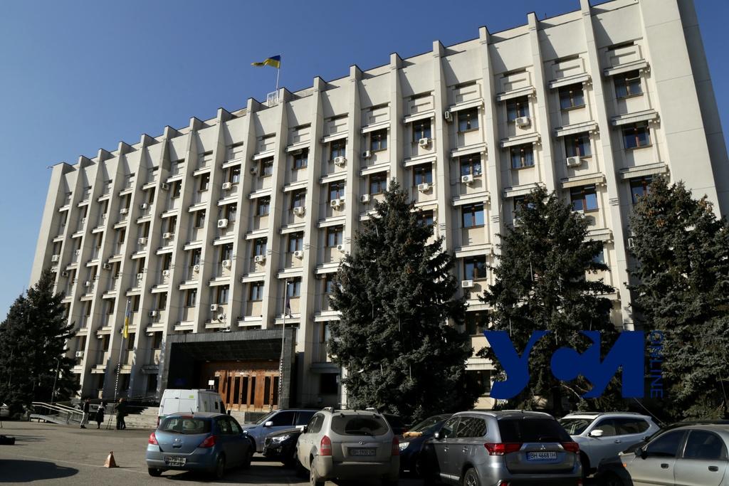 В Одесской ОГА не исключают возможности взять еще один кредит (фото) «фото»
