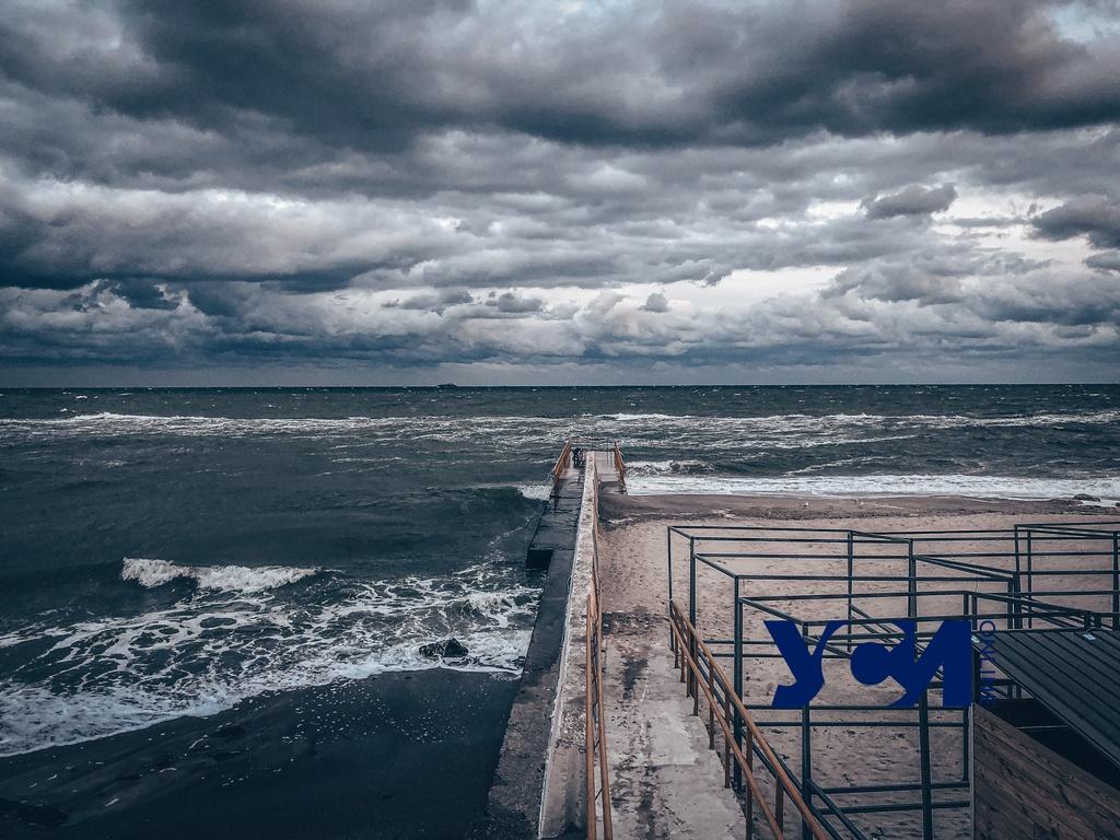Воскресенье в Одессе будет теплым, но с дождем «фото»
