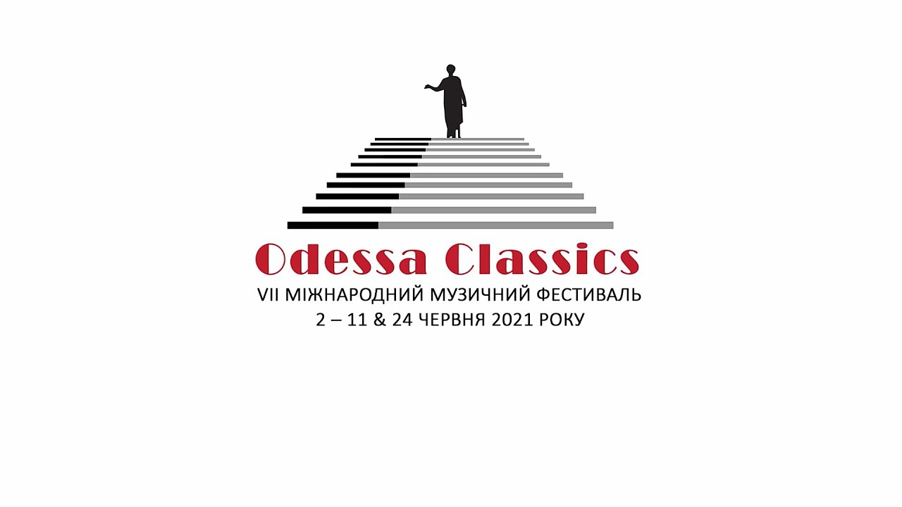 Одесской филармонии нужны 5,4 миллиона для организации Odessa Classics «фото»