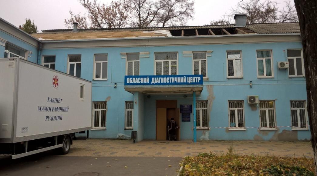 Областной диагностический центр МВД покупает свою ПЦР-лабораторию «фото»