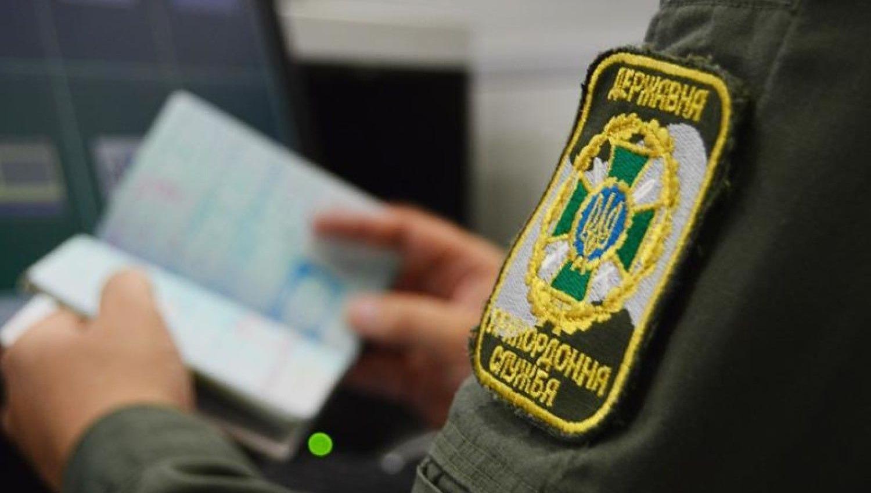 Гостья из будущего: в Одесскую область пытались въехать с поддельными ПЦР -тестами «фото»