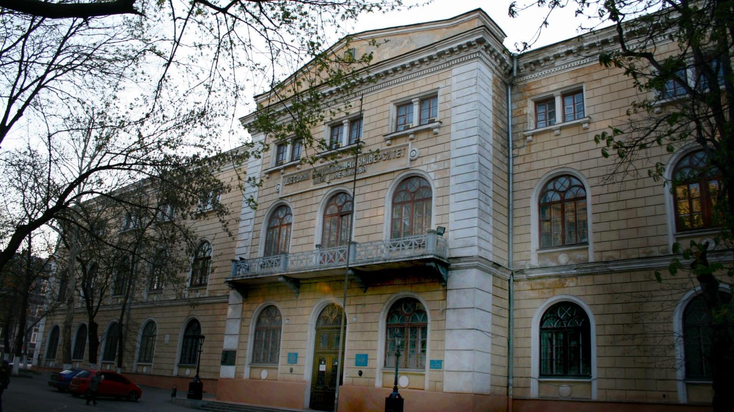 Одесский университет имени Мечникова попал в топ-5 всеукраинского рейтинга (аудио) «фото»