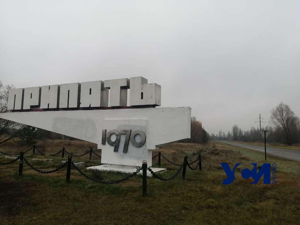 Пострадавшие от аварии на ЧАЭС одесситы поедут в здравницы Украины «фото»
