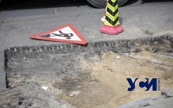 Где в Одессе в четверг будут ремонтировать дороги «фото»