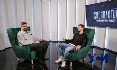 Хронология: юмор в Одессе (эфир) «фото»