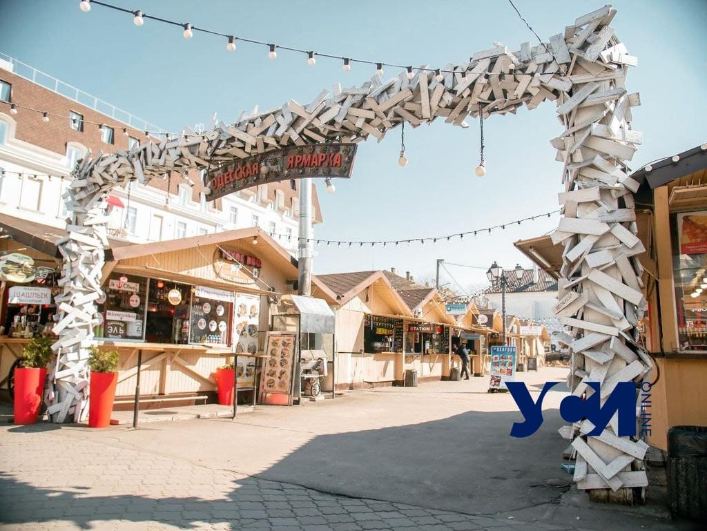 Решение принято: в центре Одессы снесут помещения ярмарки (фото) «фото»