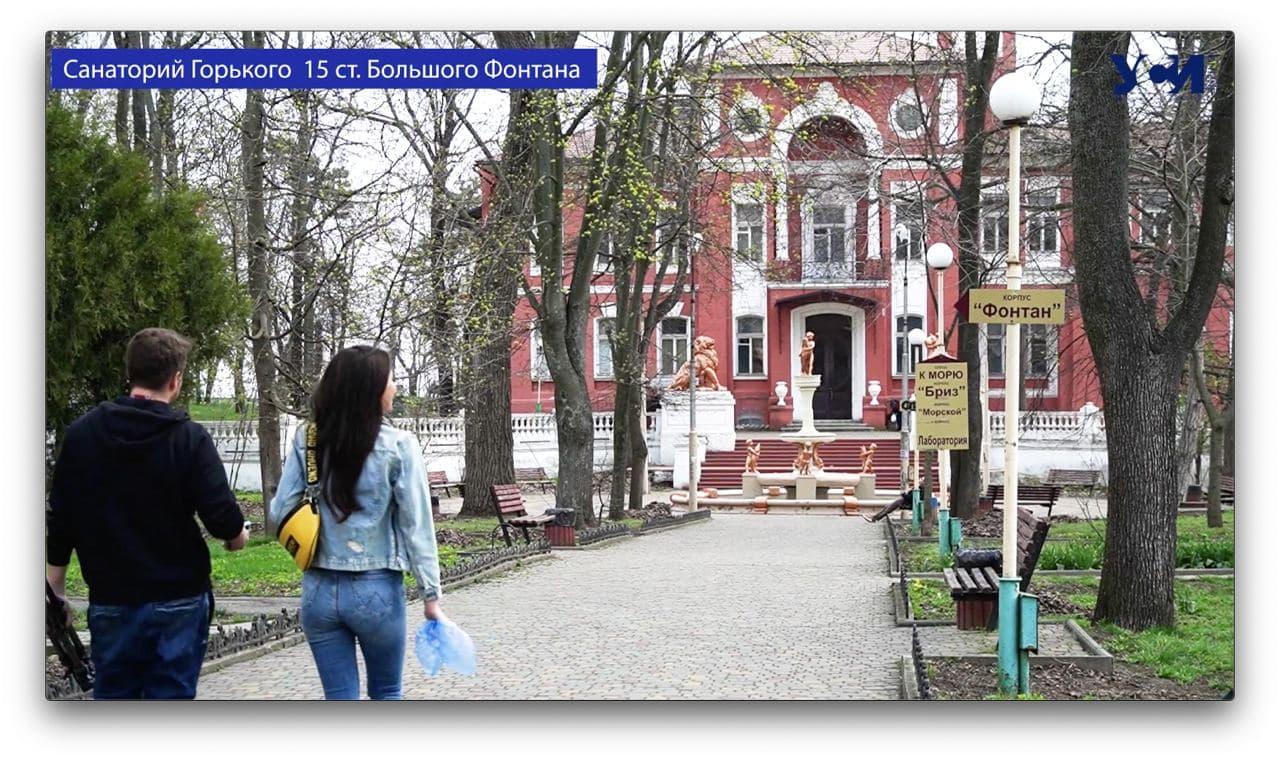 Люкс за 3800 в сутки: одесские санатории лечат постковид (видео) «фото»