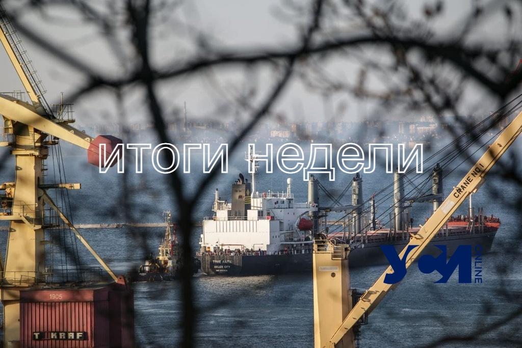Итоги недели: «желтая зона», отвод войск РФ и новые санкции «фото»