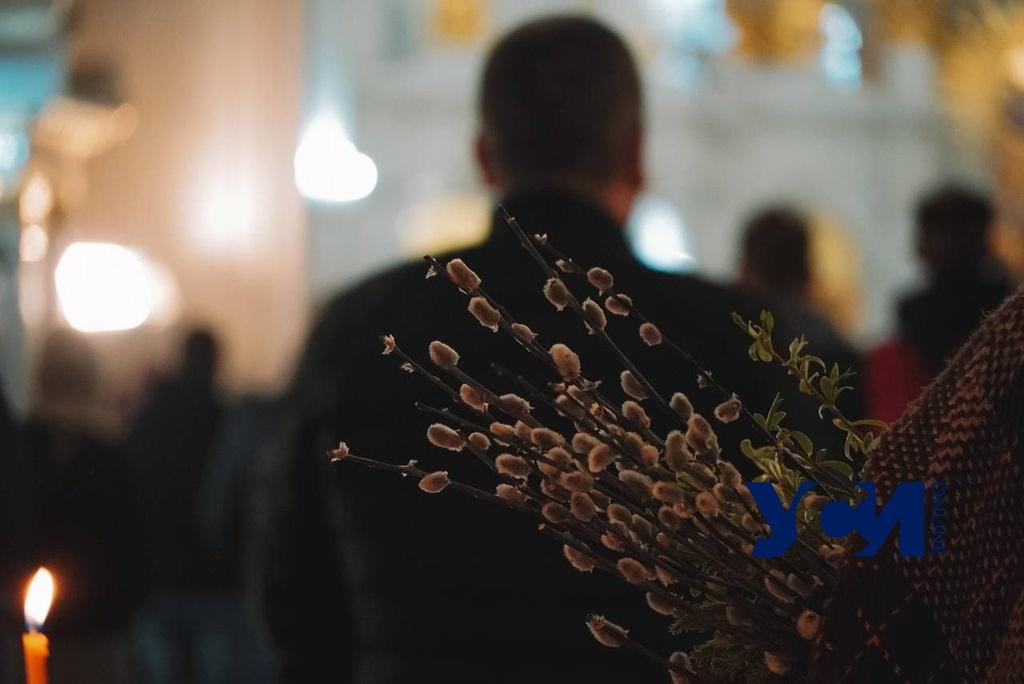 Одесситы встречают Вербное воскресенье (фото) «фото»