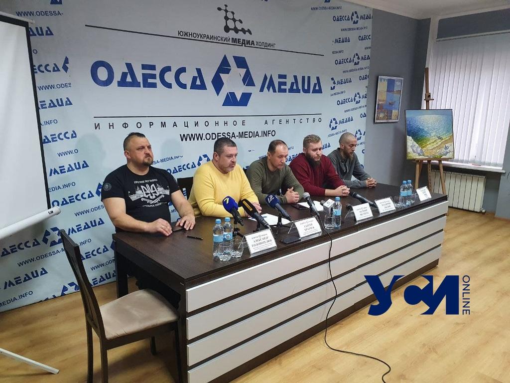 Патриоты Одессы пройдут совместным маршем от Соборки до парка Шевченко «фото»