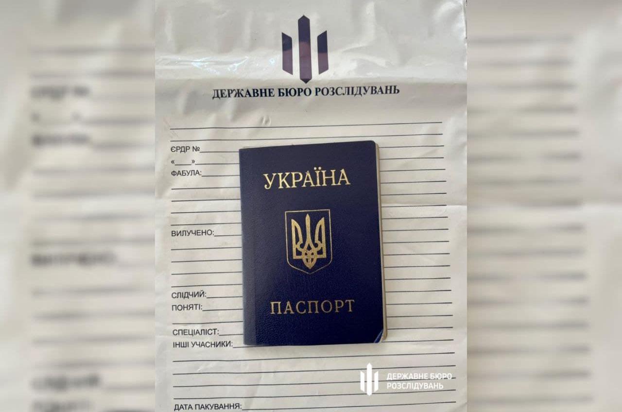 Паспортист из Одесской области подделал документы для фигуранта «дела Майдана» «фото»