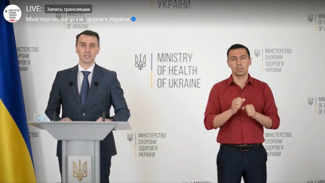 Вспышка COVID-19: Украина закрывает въезд из Индии (аудио) «фото»