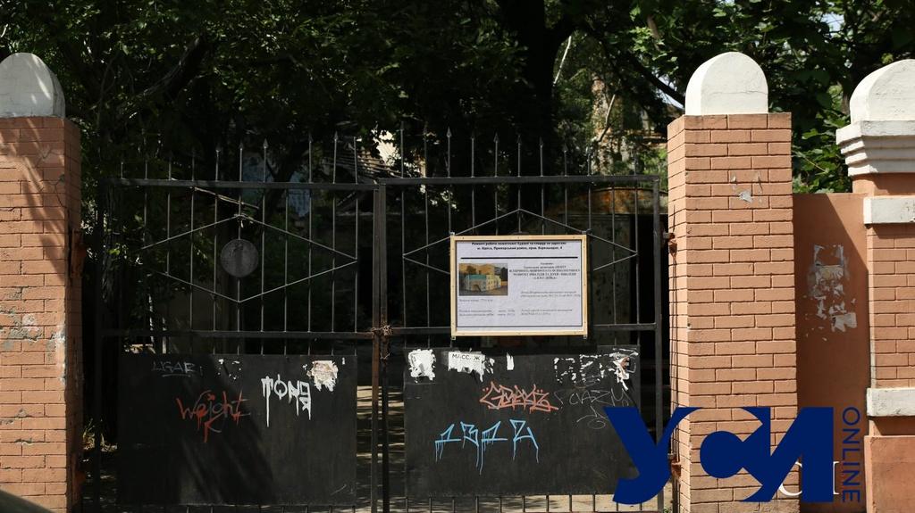 Детсад в переулке Каркашадзе вернут в коммунальную собственность через суд «фото»