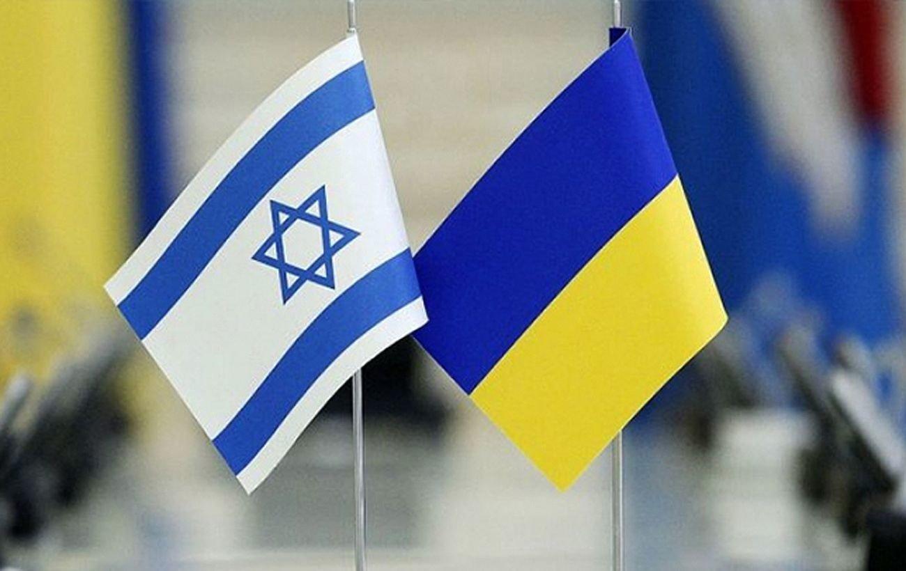 Украина выразила соболезнования Израилю в связи с трагической гибелью паломников «фото»