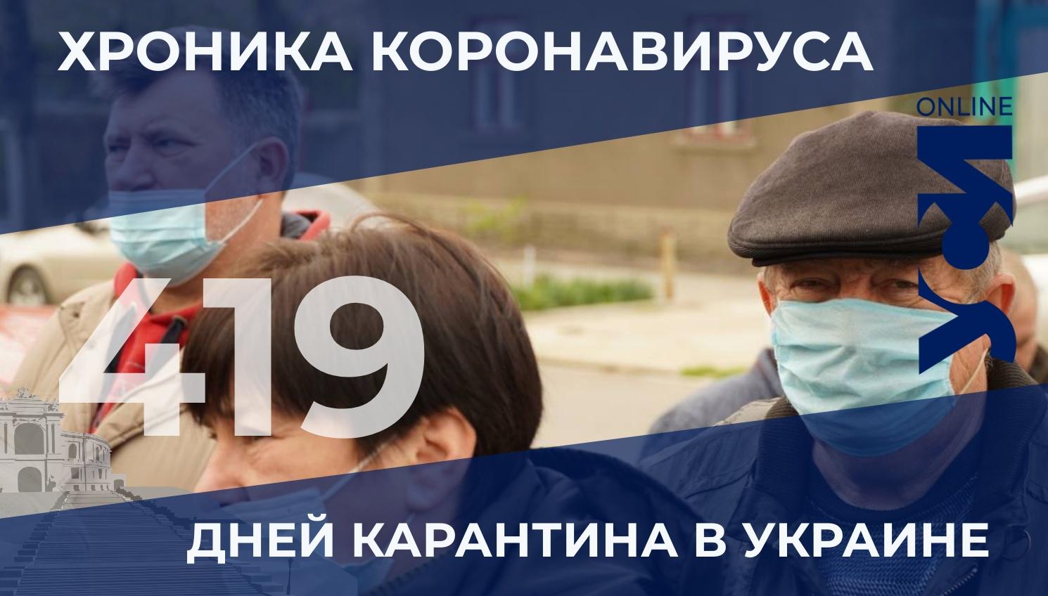 Пандемия: в Одесском регионе за сутки никого не вакцинировали «фото»