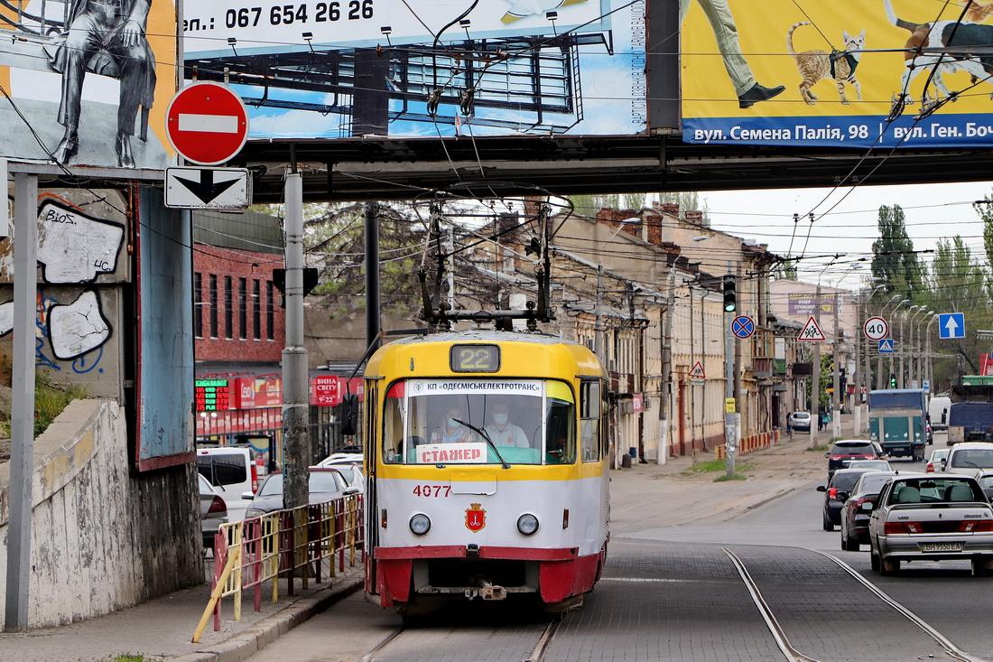 В Одессе возобновил работу летний трамвай в Лузановку «фото»