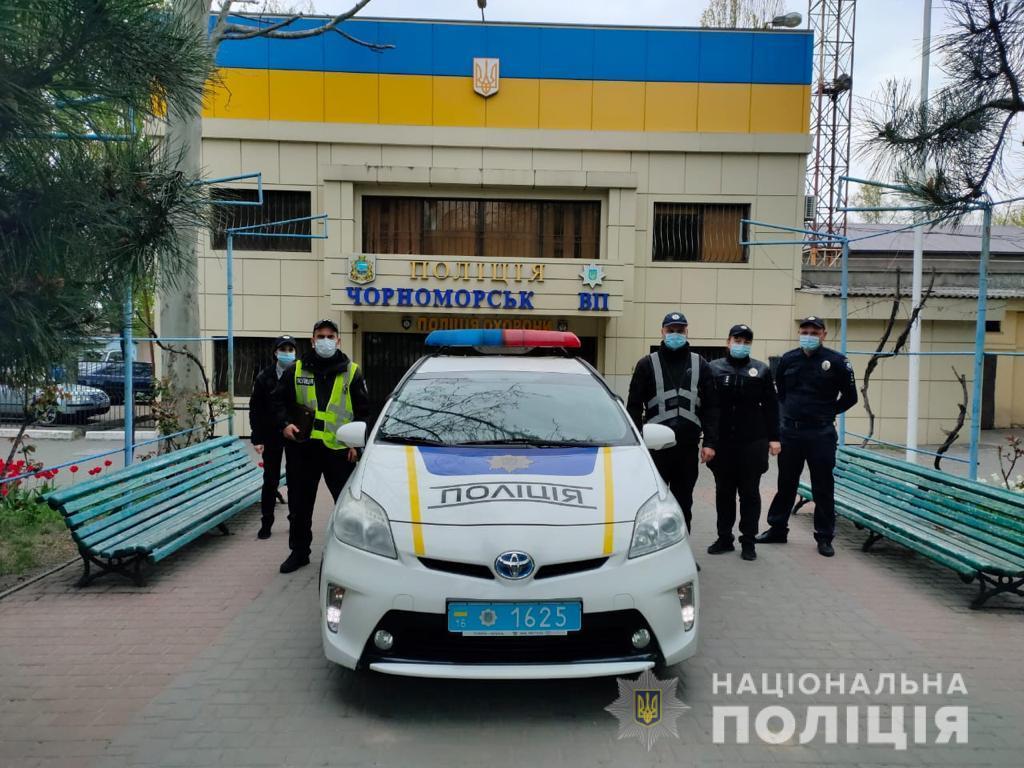 В Черноморске создали мобильную группу по противодействию домашнему насилию (фото) «фото»