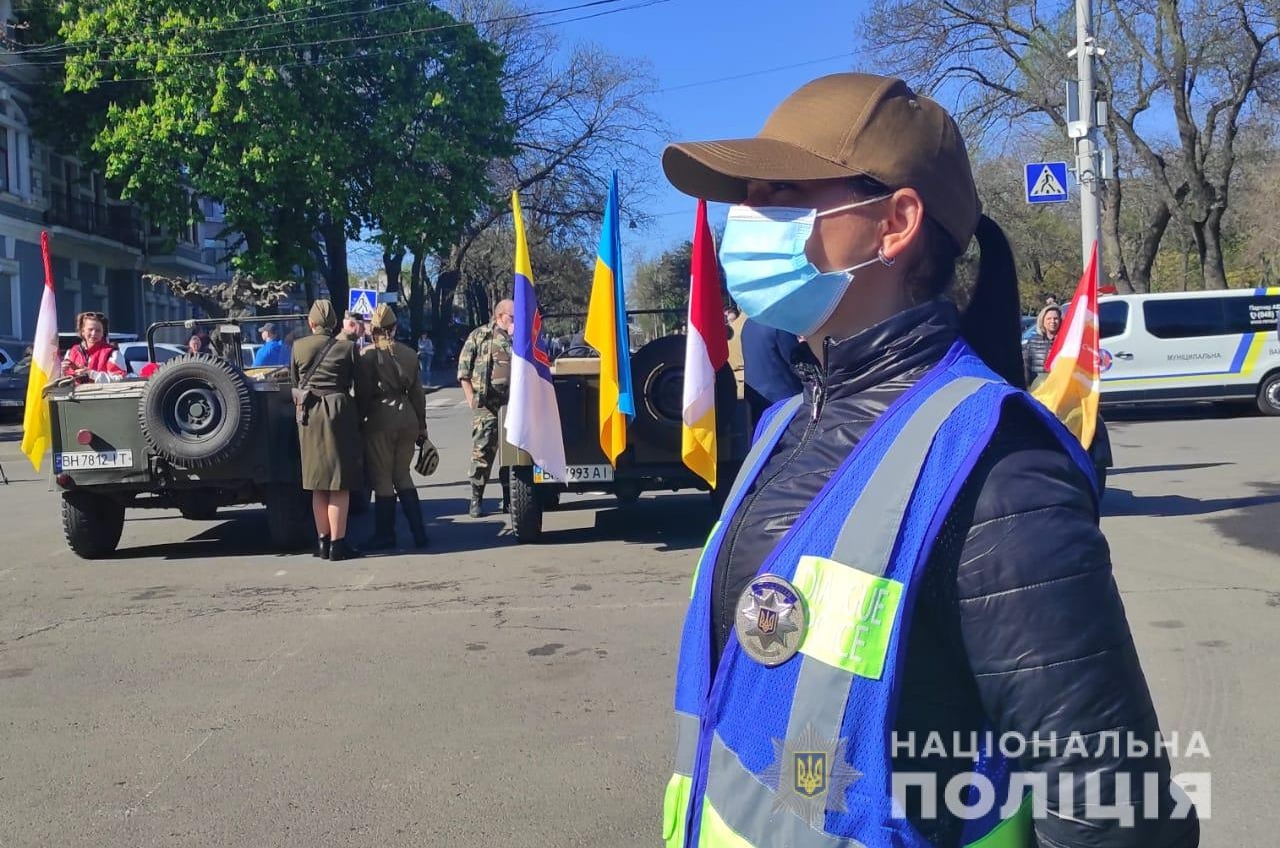День Победы в Одессе: задержаны 6 нарушителей (видео) «фото»