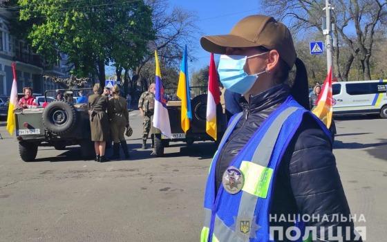 День Победы в Одессе: задержаны 6 нарушителей «фото»