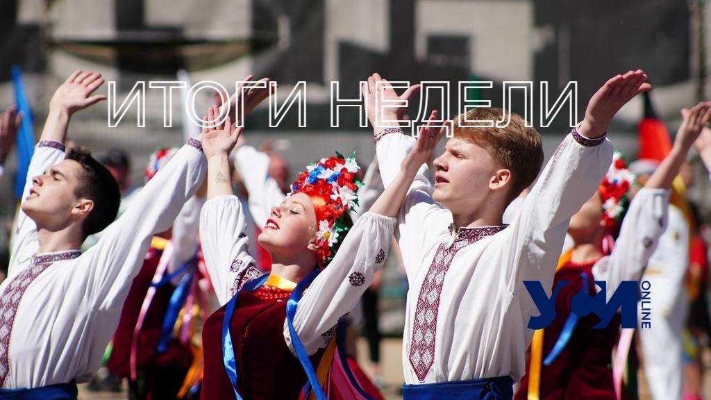 Бунт моряков, громкие задержания и день Европы: итоги уходящей недели в Одессе «фото»