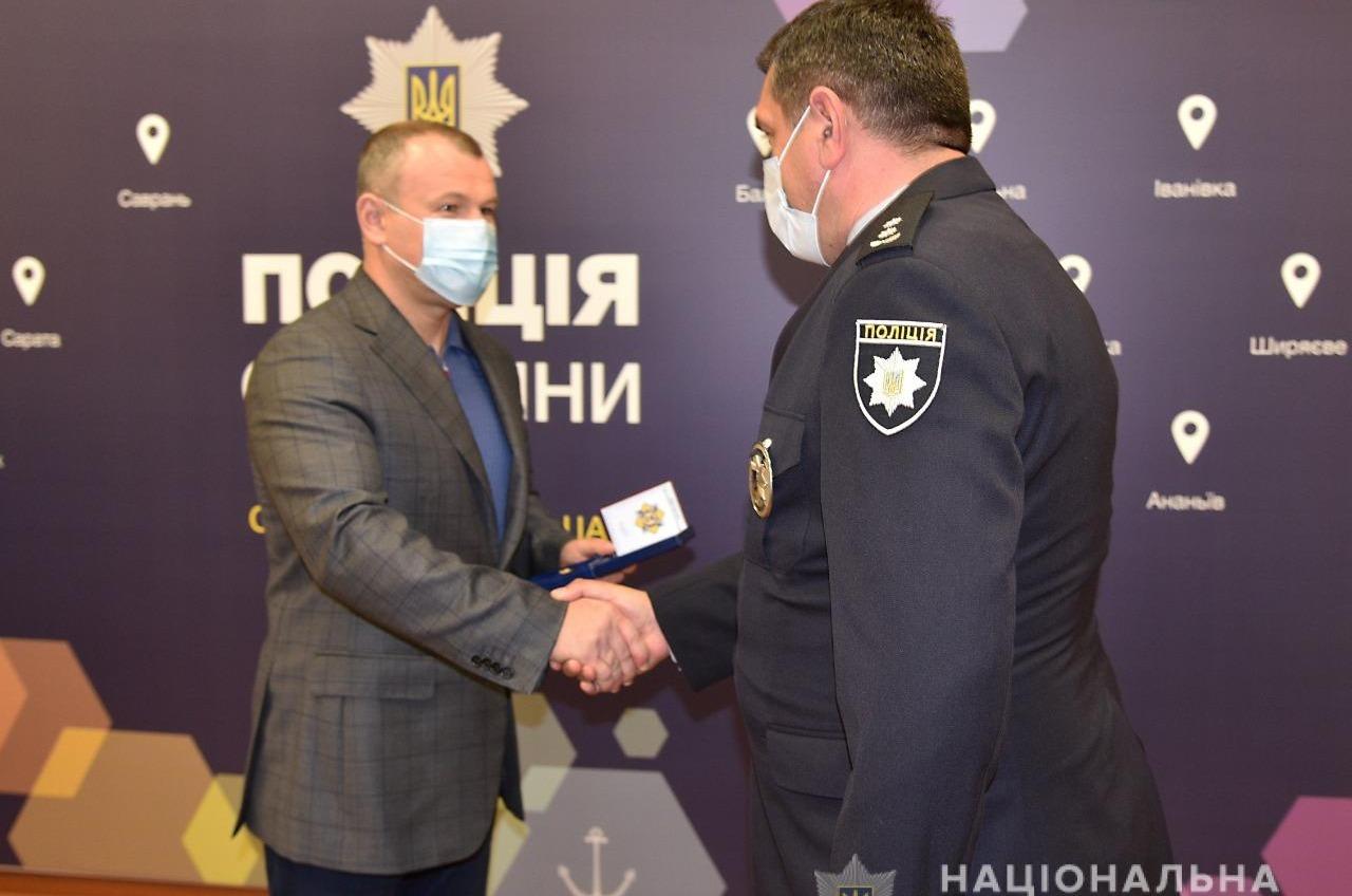 Одесских полисменов наградили за освобождение заложника (фото) «фото»