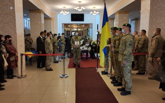 Пограничники Одесской области попрощались с погибшим во время несения службы товарищем (фото) «фото»