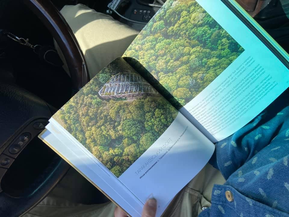 Снимок аэрофотографа УСИ вышел в книге о туризме в Украине (фото) «фото»