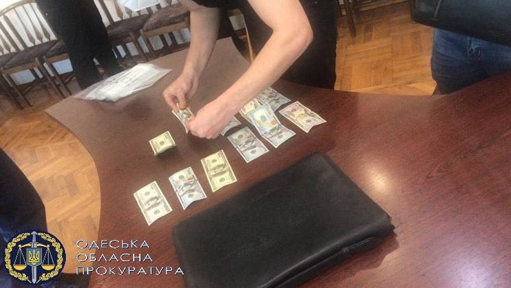 В Одесской области наркоторговец пытался за 1 тысячу долларов подкупить полицейского (фото) «фото»