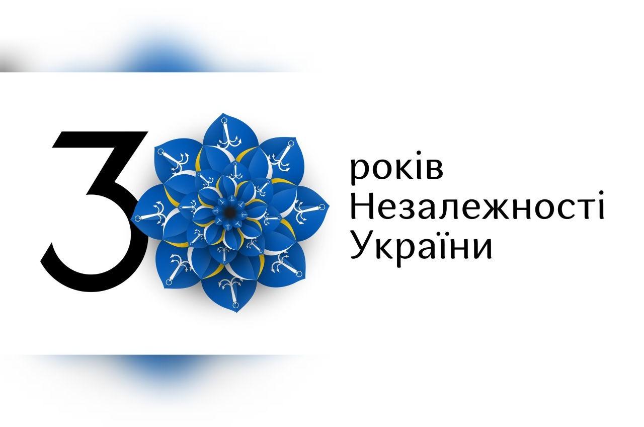Цветок с якорями: для Одесской области создали айдентику ко Дню Независимости (фото) «фото»